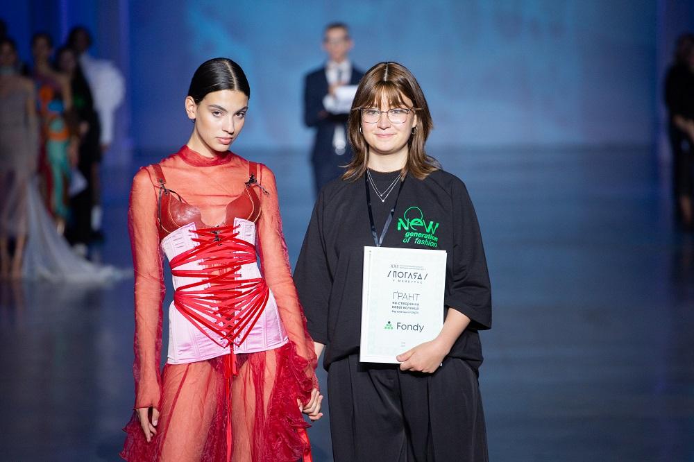 Переможці конкурсу «ПОГЛЯД у майбутнє» 2021-Фото 1