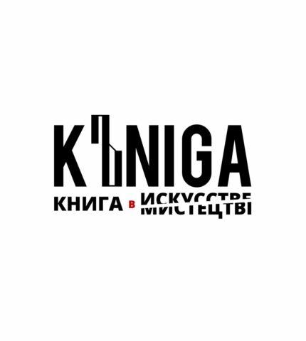 «K'niga» як арт-об'єкт: В Києві покажуть роботи українських художників про любов до читання і книги-430x480