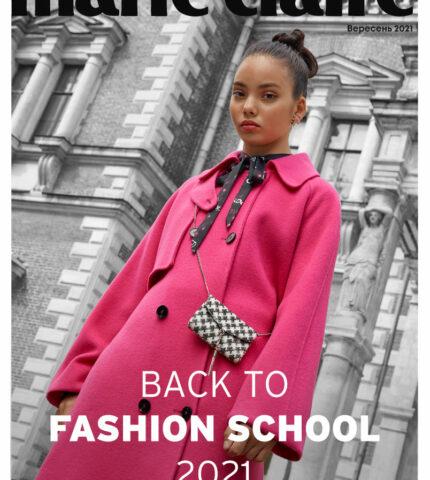 Back to fashion school: Топ-4 тренда подростковой моды, которые мы будем носить в этом сезоне-430x480