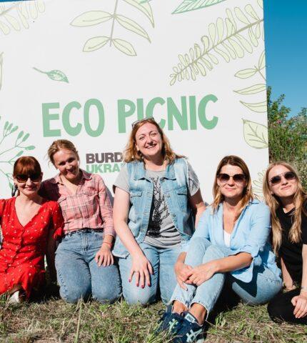 """Як це було: Eco Picnic Burda Media Ukraine на органічній фермі """"Родинний Добробут""""-430x480"""