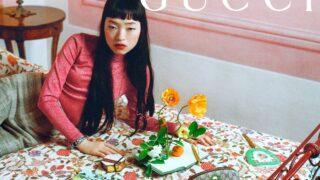Стиль жизни Gucci: Магия повседневности в новой коллекции канцелярии-320x180