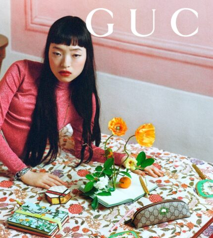 Стиль жизни Gucci: Магия повседневности в новой коллекции канцелярии-430x480
