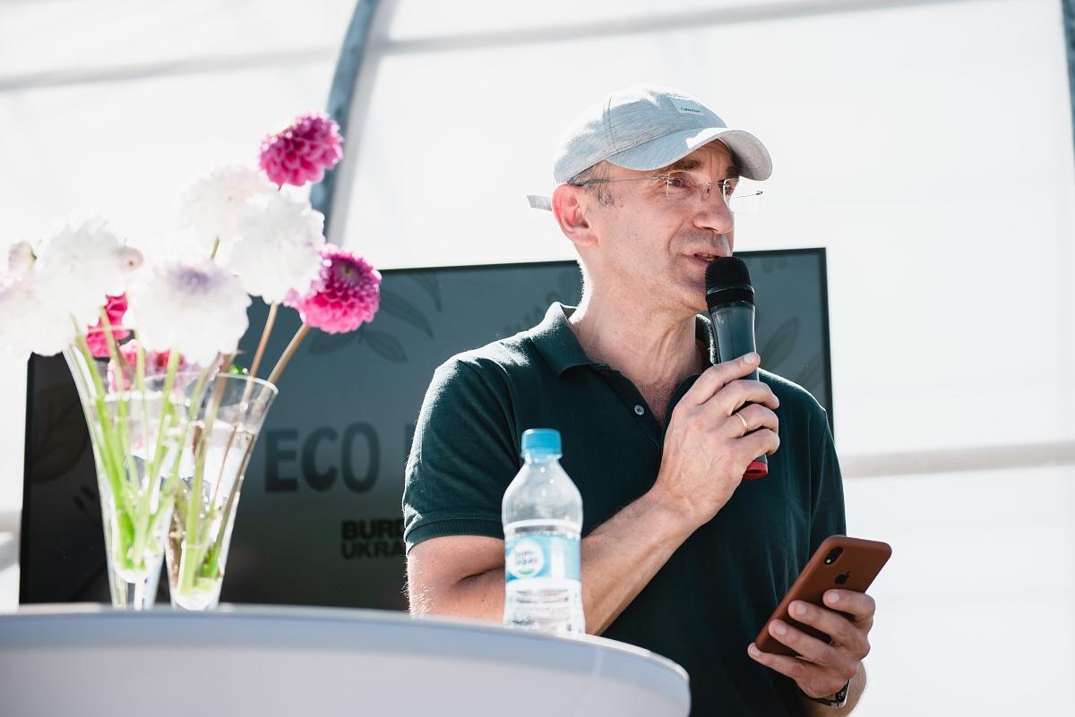 """Як це було: Eco Picnic Burda Media Ukraine на органічній фермі """"Родинний Добробут""""-Фото 5"""