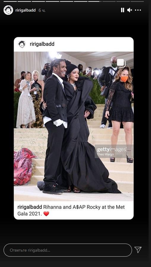 Met Gala 2021: Рианна и A$AP Rocky дебютировали в качестве пары-Фото 3