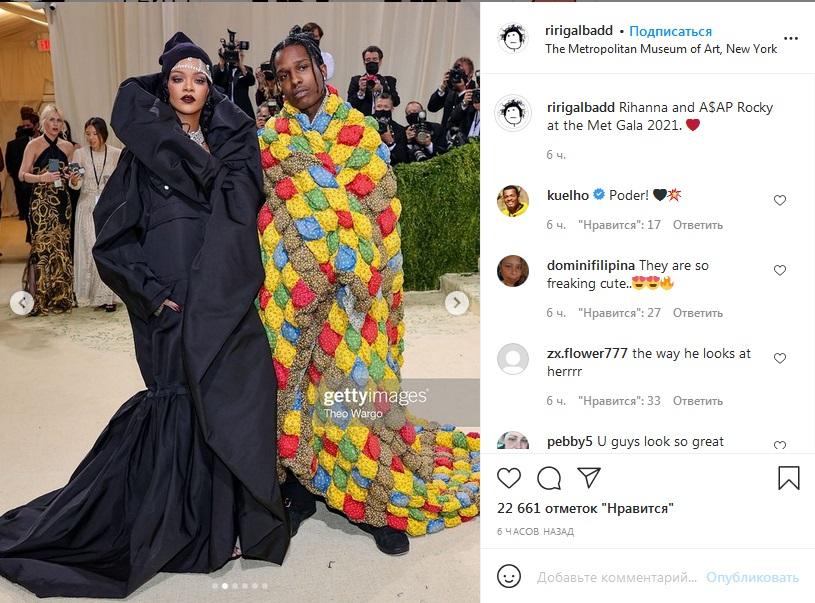 Met Gala 2021: Рианна и A$AP Rocky дебютировали в качестве пары-Фото 2
