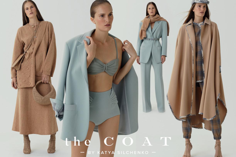 the COAT by Katya Silchenko FW 2021-22: Поєднання французького шику та мінімалізму-Фото 1