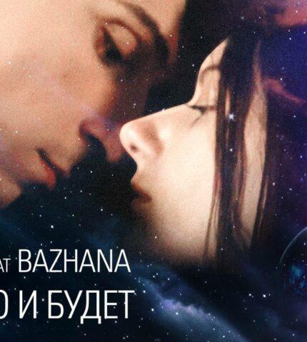 И снова о любви: Вечная история взаимоотношений в новом клипе Goodcat feat Bazhana-430x480