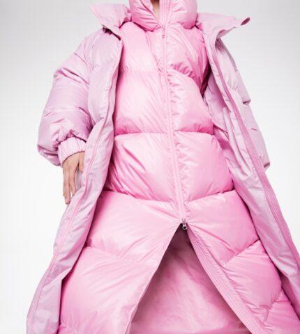 Защищено: Трендові жіночі куртки: які моделі вибирати у 2021/2022-430x480
