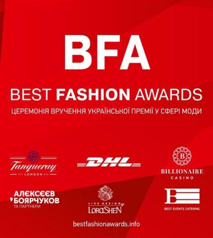 Номінанти Best Fashion Awards 2021-430x480
