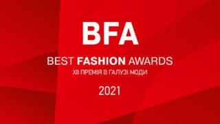 Експерти та номінації Best Fashion Awards 2021-320x180