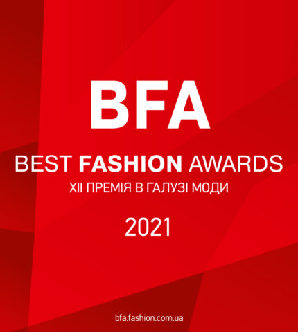 Експерти та номінації Best Fashion Awards 2021-430x480