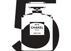 Парфюмерный дом Chanel представил новый флакон Chanel №5 из переработанного стекла-320x180