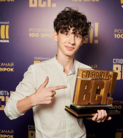 16-річний одесит став переможцем суперпопулярного талант-шоу «Співають всі!»-430x480