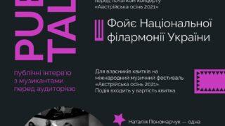 В рамках музичного фестивалю «ІІІ Австрійська осінь» відбудеться public talk з однією з найзатребуваніших диригенток України-320x180
