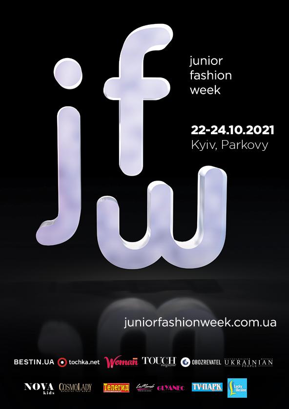 В Києві відбудеться п'ятий ювілейний JuniorFashion Week з показом колекції Олексія Залевського «НЕЗАЛЕЖНІ»-Фото 4