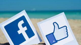 Что это было: Почему социальные сети Instagram и Facebook, а также WhatsApp не работали-320x180