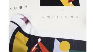 Федір Возіанов показав прев'ю колекції XTR у рамках колаборації із перформансом «Екстер. Live»-320x180