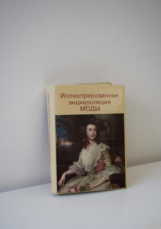 книжная полка 8
