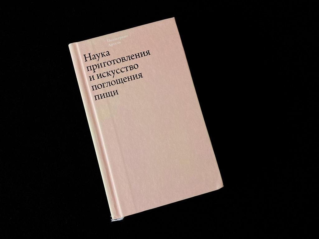 книжная полка 10