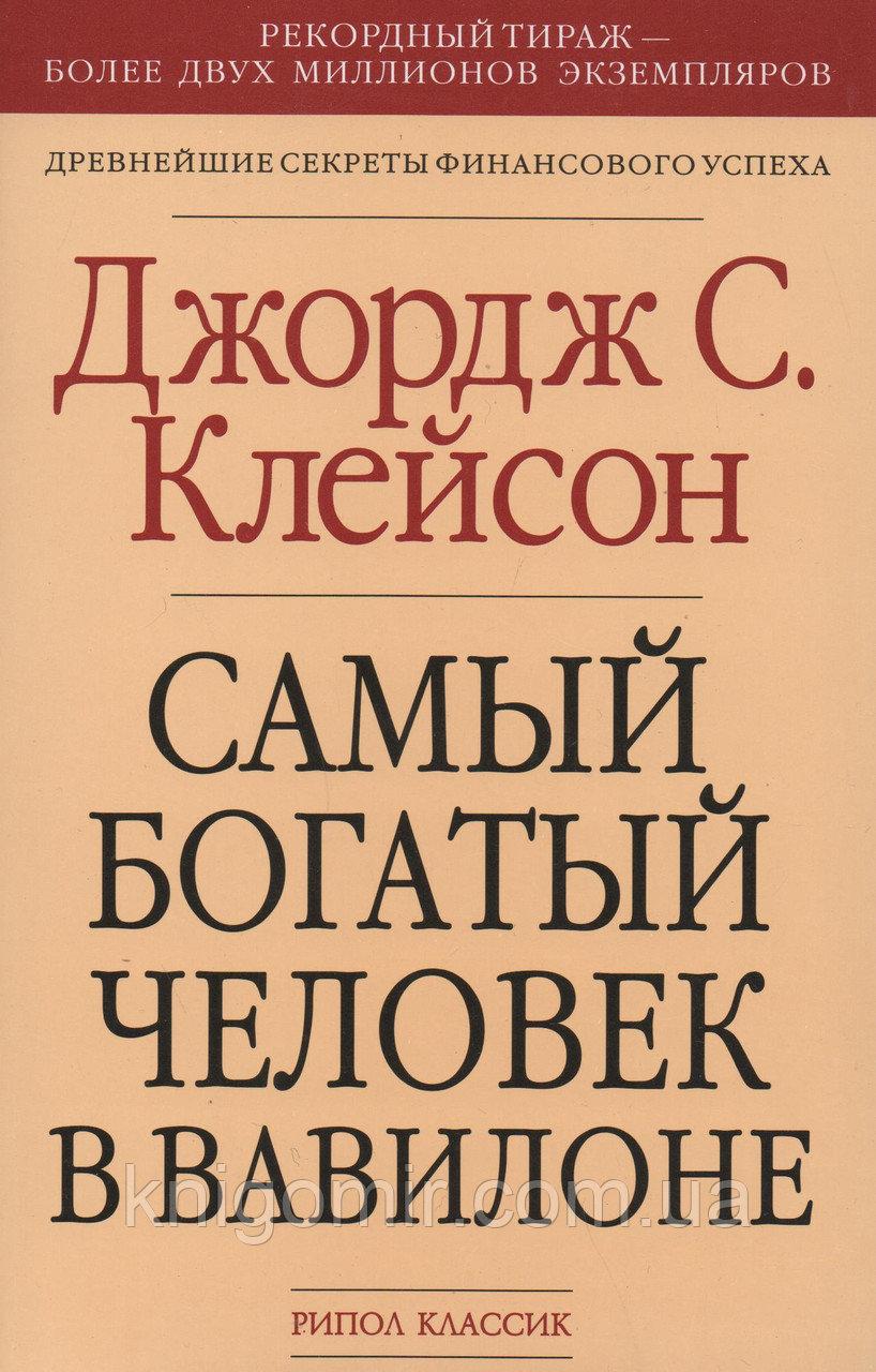 Книжный май: произведения о финасовой грамотности-Фото 6