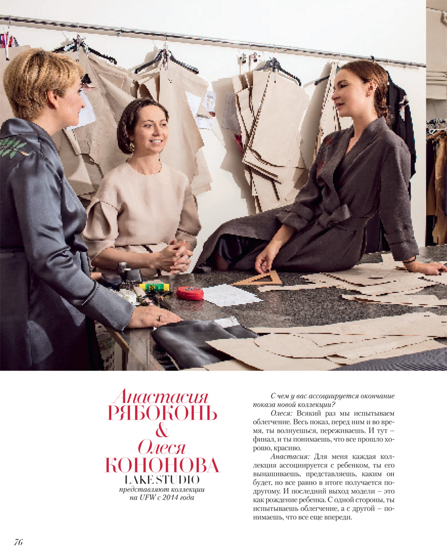 Marie claire украина
